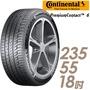 德國馬牌 輪胎 PC6-235/55/18  適用RAV4.RX等車型 車麗屋