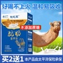 【 奶粉 現貨】【買2送1】新疆駱駝奶配方粉成人中老年駝奶粉駱駝初乳320g