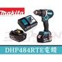 【樂活工具】含稅 Makita 牧田 DHP484RTE 雙5.0 無刷電鑽(雙LED燈)防水防塵 DHP484