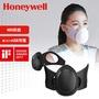 <<原廠正品>>Honeywell 智慧型動力口罩