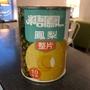 糖鳳 鳳梨罐頭 我最便宜
