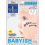 KOSE BABYISH White Mask 7pcs (White)