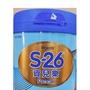 惠氏S26資兒樂1號850克到2018/10月610元