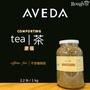 🔥限量供應🔥【Rough99】 AVEDA  💯正品公司貨🇺🇸美國 康福茶 康福
