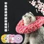 和風防舔咬甜甜圈頸圈 寵物頸圈 脖圍 寵物脖圍 狗脖圍 狗頸圈 寵物軟圈 寵物頭套 貓軟圈 貓脖圍 貓頸圈 樂天雙12