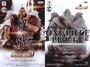 日版金證 頂上決戰5 VOL.2 空島 怪僧 彩色+黑白色 一套兩款 UROUGE SCultures BIG 造形王 海賊王 航海王 公仔