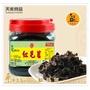 【天素】紅毛苔 120g / 罐(純素食)