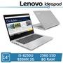 Lenovo ideapad 320S (i5-8250U/920MX 2G獨顯/8G/256G SSD/14吋FHD)