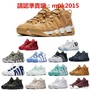 outlet正品  Pippen籃球鞋 Nike Air More Uptempo QS 皮蓬籃球鞋 AIR籃球鞋