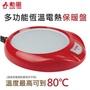 勳風 多功能恆溫電熱保溫盤 保溫杯墊 電熱盤 HF-07
