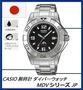 【現貨保證當日寄出/可自取】2019空運最新日本國內版經典CASIO MDV106系列200m鎖式錶冠潛水表 劍魚 MDV106-1 MDV-100D-1AJF