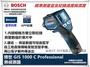 台北益昌 德國BOSCH GIS 1000C紅外線測溫槍 紅外線濕度槍 雷射測溫槍 溫度槍 -40~1000