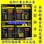 【YM2】NiteCore D4 D2 NEW i4 New i2 智能充電器 全兼容 鋰電池 18650 UM4