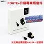 阿鴻の店-【全新現貨】Switch 專用 GuliKit ROUTE+ 升級套件 麥克風 藍牙接收器轉接頭[NA317]