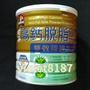 [Costco]桂格雙認證高鈣脫脂奶粉2000g、桂格高鈣脫脂奶粉-雙認證(健康三益菌/零膽固醇)1.5kg桂格奶粉