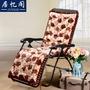 加厚保暖短毛絨躺椅墊可拆洗長沙發坐墊防滑藤椅連體墊三人沙發墊