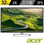 ACER 宏碁 EB321HQU 32型 IPS 2K 2560*1440螢幕 限量特惠價
