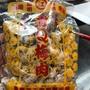 現貨 台東 東興 江 香Q梅肉(無籽、無籽、無籽),超商限重,每筆最多10包