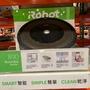 黑色購物節,預購,12/3~12/15。irobot 掃地機器人 Roomba 890