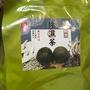 現貨‼️和春堂-皇宮四季除濕茶(加強版)