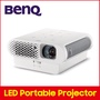 BENQ GS1 / LED Portable Projector for outdoor family