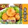 【茹素餐豐】展興 杏鮑菇丸(奶素)600g 嚴選大豆纖維及新鮮杏鮑菇等食材調製而成,顆顆飽滿Q彈,是一道美味特色食材!