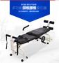 永輝拉伸器治療頸椎腰椎牽引床腰椎間盤突出牽引器牽引床醫用家用 韓衣館