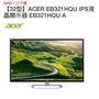 小宇3C【32型】ACER EB321HQU IPS液晶顯示器 EB321HQU A 公司貨 保固3年
