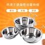寵物碗架 懸掛寵物碗 貓碗架 不繡鋼碗 寵物碗 寵物餐架 高架不銹鋼碗 貓碗 狗碗 狗狗碗 貓咪碗 寵物用品JJ0672