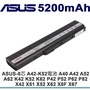 電池 ASUS 華碩 A42-K52 A42J 14.4V 5200mAh 8芯
