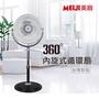 美緻360度16吋內旋式循環風扇 MJ-B816