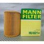 (C+西加小站)MANN HU821X機油芯BENZ W203 W209 W211 W212 W218 W219