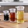 圓形廚房調味瓶罐子亞克力調料盒辣椒罐家用調料瓶醋瓶調料罐油瓶