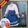 【★】第五人格cos服園丁蘭閨驚夢cosplay服飾女動漫服裝兒童現貨工具箱