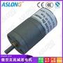 ASLONG JGA25-310微型直流減速電機 減速馬達 6V 12V