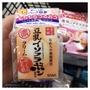 全新 日本帶回 Sana美肌 豆乳滋養霜