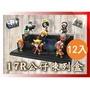 【聯府】17R公仔陳列盒(一件12入) 公仔盒/展示盒/模型盒/標本盒/玩具盒/玩偶/透明盒 DB17-X12