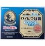 【日本代購,保證正貨】ROIHI TSUBOKO 穴位貼布 156枚 溫感/涼感 均一價