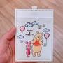[翹鬍子]日本 迪士尼 維尼 小熊維尼 維尼熊 pooh 票夾 卡套 卡夾 防水 證件夾 伸縮 伸縮釦