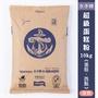 【聯華麵粉】水手牌超級蛋糕粉10kg(低筋、蛋糕西點適用)