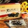 穀粒珍 海苔杏仁黑芝麻糕 (120g/盒,共2盒)