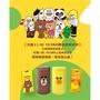 LINE FRIENDS X 立頓原味奶茶鐵罐組(熊大款)100g/罐