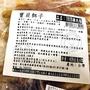 🐶✨幸福培菓新竹店🌟🐱台灣產 寶貝餌子 702B雞肉捲420G