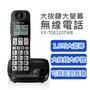 【國際牌PANASONIC】 原廠公司貨  大按鍵大螢幕無線電話 KX-TGE110TWB/KX-TGE110TW  免運含稅可刷卡
