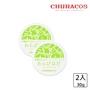 【雙十二限定】俏樂斯日本幼美肌全方位保濕水凝霜2入組(30g x 2)
