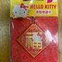 全新造型悠遊卡~ hello kitty,line friend,杯緣子小姐