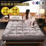 【Effect】親膚特級棉柔羽絲絨10CM加厚日式床墊(單人/6色)