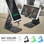 手機架 手機掛架 攜帶型 充電底座 手機座 變形 支架 桌上型 懶人支架 iPad 平板支架 折疊 通用 桌面 懶人 追劇神器 雙摺疊手機支架  ♚MY COLOR♚【J111】