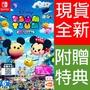 (現貨全新) NS SWITCH  迪士尼 Disney Tsum Tsum 嘉年華 中日文亞版 附特典【一起玩】