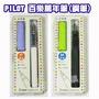 【可可日貨】日本 PILOT 百樂萬年筆 微笑鋼筆 鋼筆 萬年筆 万年筆 墨水 百樂 細字 中字